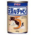元気なチャピィ チキン 400g (ドッグフード/ウェットフード/ペットフード/ドックフード)(犬用品/ペット用品)