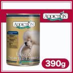 アディクション ADDICTION ウナギ&シーウィード(海藻)ドッグ缶 390g (ウェットフード・犬の缶詰/子犬・成犬・高齢犬/穀物不使用 グレインフリー)