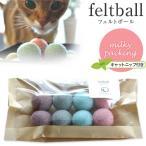 コロコロボール ミルキーパック キャットニップの香り付き (猫 おもちゃ/猫のおもちゃ・猫用おもちゃ/ボール/猫用品/猫(ねこ・ネコ)/オモチャ・玩具)