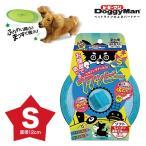 ドギーマン フワッピー S (犬のおもちゃ/犬用おもち