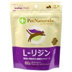 ペットナチュラルズ L-リジン 猫用 60粒 (栄養補助食品/猫 サプリメント/猫用サプリメント/猫用品/猫(ねこ・ネコ)/ペット用品/PetNaturals of Vermont)