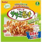 ペティオ ササミ巻きペンシルガムミニ 44本 (キャットフード/ドライフード/高齢猫用(シニア)/穀物不使用(グレインフリー)/ペットフード/CATFOOD/bulk)