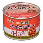 デビフアニウェル ハイカロリー 150g (デビフ(d.b.f・dbf)/ドッグフード/ウェットフード・犬の缶詰・缶/ペットフード)