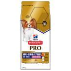 サイエンスダイエット プロ/PRO ドッグフード 小型犬用健康ガード 避妊・去勢 1.5kg (ドライフード/小型犬用/ドックフード)