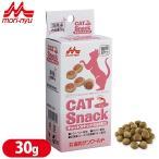 Yahoo!ペッツビレッジクロス森乳サンワールド ワンラック CAT Snack キャット スナック エビ 30g(キャットフード/猫用おやつ/猫のおやつ・猫のオヤツ・ねこのおやつ/猫用品)