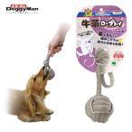ドギーマン 牛革ロープトイ ボーループ (犬のおもちゃ/犬用おもちゃ/牛革/小型犬/犬用品/ペット用品/オモチャ)