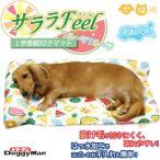 ドギーマン サララfeel L字型枕付きマット フルーツフルーツ(ベッド・マット/ペットベッド/ひんやりグッズ/犬用品/猫用品/暑さ対策 クール Cool 冷感)
