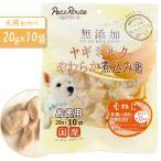 Pets Route★抗酸化成分が摂れる皮なし胸肉をヤギミルクで煮込み