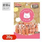 キャットフード おやつ あふれる 猫 ガム チキン味 20g ■ 九州ペットフード 鶏 またたび入り 全猫種用 国産 日本産