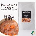 犬のおやつ komachi-na- 桜田 馬肉と あきたこまちの 雑炊(野菜入) 80g ■ アクシエ 国産 ドッグフード ウェット レトルトパウチ 犬用品 こまちな