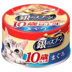 ユニチャーム 銀のスプーン缶 10歳以上用 まぐろ 70g (キャットフード/ウェットフード・猫缶/ペットフード)(猫用品/ペット用品)(ユニチャーム Unicharm )