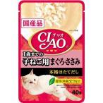 ペッツビレッジクロスで買える「チャオ CIAO チャオパウチ 1歳までの子ねこ用 まぐろ・ささみ 40g (キャットフード/猫用おやつ/猫のおやつ・猫のオヤツ・ねこのおやつ)」の画像です。価格は58円になります。