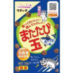 スマック またたび玉 かつお味 15g (キャットフード/ふりかけ・トッピング/猫用おやつ/猫のおやつ・猫のオヤツ・ねこのおやつ)(猫用品/ペット用品)