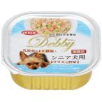 デビフ デビィ シニア犬用 ササミ&野菜 100g (デビフ d.b.f・dbf/ドッグフード/ウェットフード・犬の缶詰・缶/ドックフード)(犬用品/ペット用品)