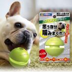 ドギーマン ファイティングラバー シングル (犬のおもちゃ/犬用おもちゃ)(犬用品/ペット・ペットグッズ/ペット用品/オモチャ)