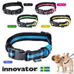 innovator イノベーター カラー 中型犬用/20mm (犬の首輪 くびわ/ナイロン 中型犬用/犬用首輪 カラー )(犬用品/ペット用品)(ホッタハブ)