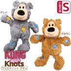 犬用おもちゃ コングジャパン コング ワイルドノット テディ S ■ ドッグトイ 鳴り笛入り ふれあい玩具 KONG