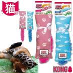 猫用おもちゃ コングジャパン コングキッカルー ■ キャットトイ 鳴り笛入り ふれあい玩具 KONG