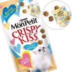 モンプチ クリスピーキッス 贅沢おさかな味 30g(モンプチ Monpetit ・Kiss/キャットフード/ドライフード/猫のおやつ/ネスレ/ペットフード)