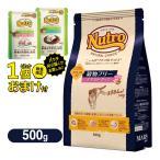 ナチュラルチョイス 猫用穀物フリー アダルト ダック 500g