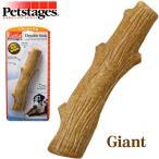 ペットステージ Petstages ウッディー・タフ・スティック ジャイアント (犬のおもちゃ/犬用おもちゃ/木のおもちゃ/中型犬・大型犬用)(犬用品/ペット用品)