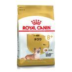 ロイヤルカナン/ドッグフード/高齢犬/チワワ専用|