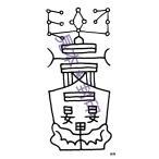 【呪い返しの刀印護符】身に付けるタイプ お守り|北極紫微大帝六十四化星秘符