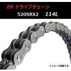 スズキ RMZ450 江沼 ドライブチェーン QXシール < EK 520SRX2 114L > 送料無料