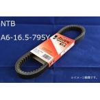 ヤマハ リモコン ジョグ / RemoteControlSystem JOG < SA16J > ドライブVベルト A6-16.5-795Y YAMAHA 3WF-17641-00 互換