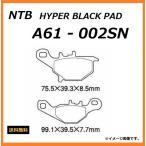 スズキ ADDRESS V125 / アドレス V125 ( CF4MA 全車種 ) フロント ブレーキパッド /  NTB A61-002SN / 送料無料