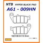 ヤマハ CYGNUS X SR / シグナスX SR ( SE44J  2014年〜 ) フロント ブレーキパッド < NTB A61-009HN > YAMAHA 1MS-W0045-00適合