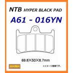 ヤマハ XJR1300 ( RP03J ) フロント ブレーキパッド ( NTB A61-016YN ) 送料無料