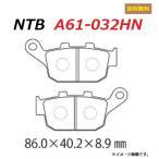 ショッピングNTB ホンダ CBR250R ( MC41 ) リア ブレーキパッド < NTB A61-032HN > 送料無料