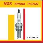 ヤマハ VINO / ビーノ < 5AU > 標準スパークプラグ < NGK BPR7HS 6422 >