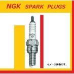カワサキ KSR-1 < MX050B > 標準スパークプラグ < NGK BR8ES 5422 >