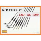 ホンダ CB400SS ( NC41 )  純...