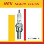 ショッピングホンダ ホンダ CB400SF / スーパーフォアー < NC42 > 標準スパークプラグ < NGK CR8EH-9 5666 >