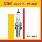 ホンダ マグナ250 / V TWIN MAGNA < MC29 > 標準スパークプラグ < NGK CR8EH-9 5666 >