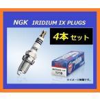 4本セット ヤマハ XJR400 ( 4HM ) NGK イリジウム スパークプラグ ( CR9EIX 5448 )