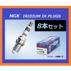 8本セット カワサキ ZEPHYR 1100 RS / ゼファー1100 RS ( ZRT10A ) NGK イリジウム スパークプラグ ( CR9EIX 5448 )