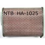 ホンダ CB1300 スーパーフォアー / CB1300SF < SC40 > エアフィルター NTB HA-1025 HONDA 17211-MZ1-000 互換