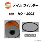 ホンダ XLR250R ( MD22 ) オイルフィルター / NTB HO-1005 / HONDA 15410-KF0-305.15412-KF0-000 互換品 送料無料
