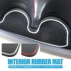 新型 ライズ 新型 ロッキー A200A A210A 200系 パーツ ラバーマット ゴムマット  インテリアラバーマット ドアポケットマット  防水 (注目)