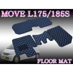 ムーヴ L175 L185 フロアマット 座席部 4PC ブラック×グレー 格子柄ダイハツ DAIHATSU MOVECUSTOM ムーヴカスタム
