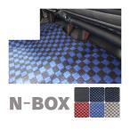 マイナーチェンジ後 NBOX N-BOX カスタム パーツ フロアマット セカンドマット ステップマット 後席マット