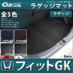 新型フィット フィット FIT3 GK フロアマットラゲッジマット フロアマット カーマット 1P