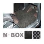 新型 NBOX カスタム フロアマット + トランクマット マット JF3 JF4 フルセット Nボックス 内装 ラゲッジマット ステップマット パーツ アクセサリー