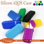 アイコスケース iQOS アイコス アイコス2.4 plus ケース シリコン カラー アイコスカバー アイコスホルダー 収納ケース カバー 電子タバコ メンズ レディース