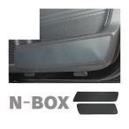 新型 NBOX カスタム JF3 JF4 キックガード ドアガード インナードアガード ドアプロテクター Nボックス 内装 パーツ アクセサリー 便利グッズ