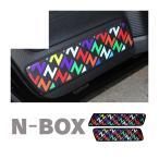 新型 NBOX JF3 JF4 カスタム パーツ キックガード Nロゴ ドアガード インナードアガード ドアプロテクター Nボックス 内装 パーツ アクセサリー 便利グッズ